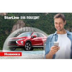 Starline S96 Победит с установкой